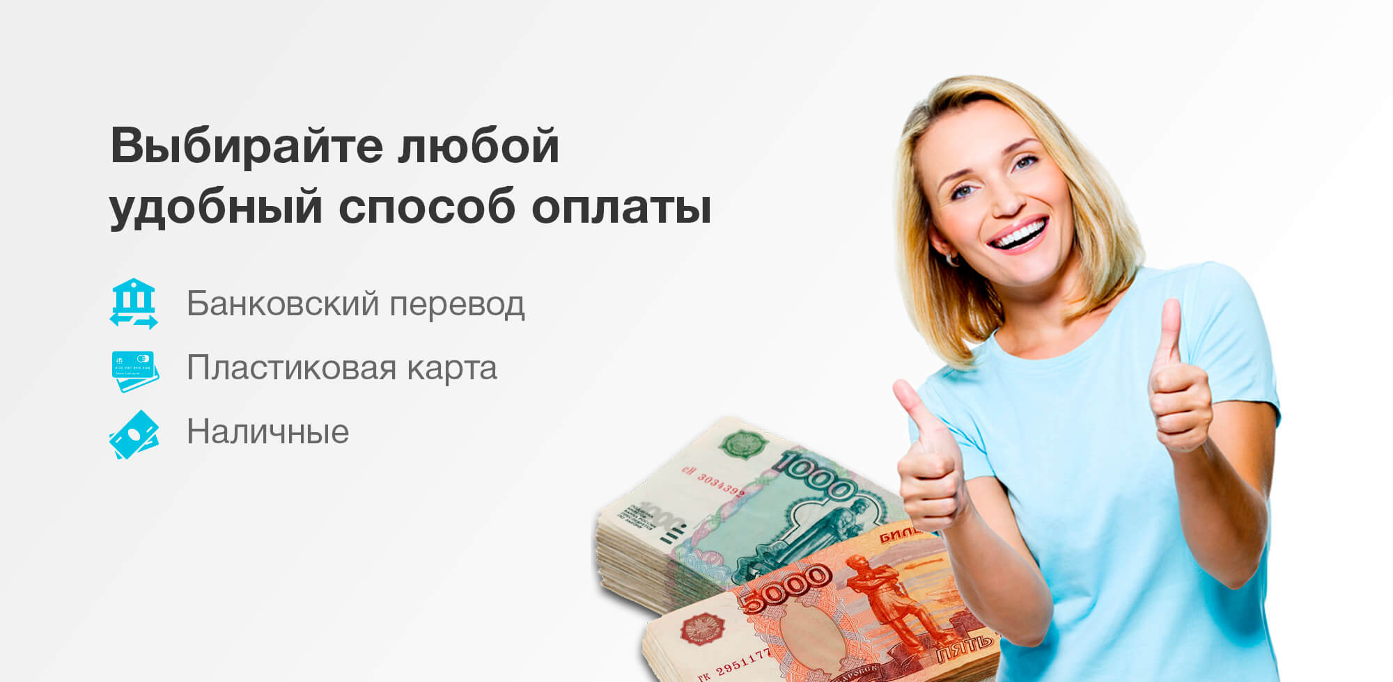Взять займ в Гурьевске